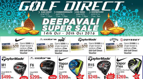 Golf Direct Feat 14 Oct 2016