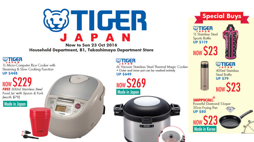 Tiger Japan HappyCall Feat 6 Oct 2016