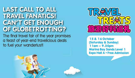 Travel Treats Fair Feat 13 Oct 2016