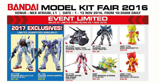 BANDAI Model Kit Feat 1 Nov 2016