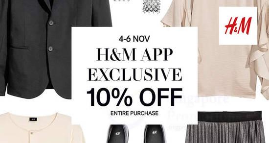 HM Feat 5 Nov 2016