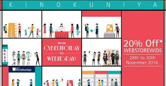 Kinokuniya 28 Nov 2016