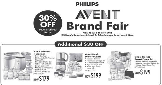 Philips Avent Brand Feat 3 Nov 2016