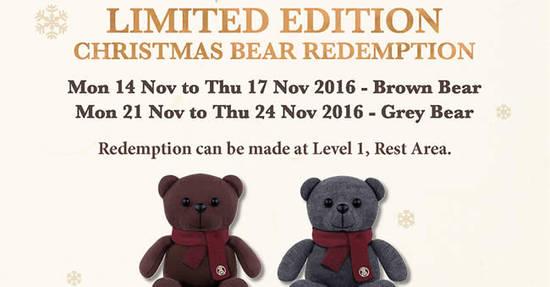 Takashimaya Bear Feat 14 Nov 2016