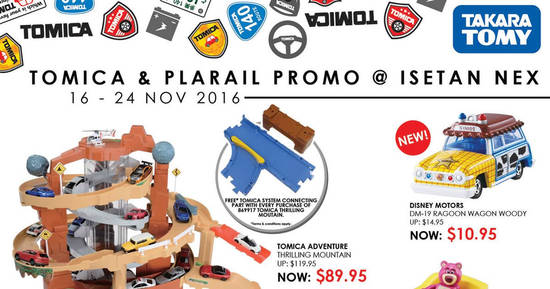 Tomica Plarail Event Feat 19 Nov 2016