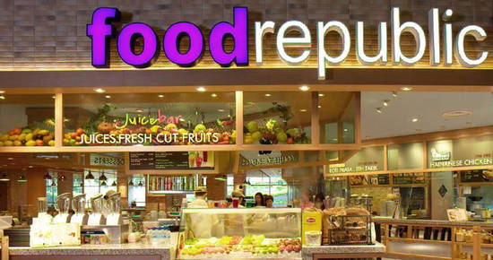 Food Republic Feat 1 Dec 2016