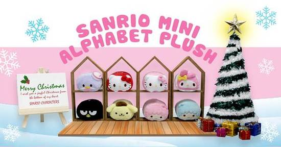 Sanrio Mini Alphabet Cube Plushies feat