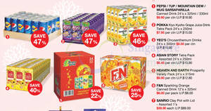 Up to 55% off CNY offers at Cheers & Fairprice Xpress at Esso Service Stations from 24 – 31 Jan 2017