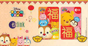 EZ-Link launches new Disney Tsum Tsum limited edition cards from 13 Jan 2017