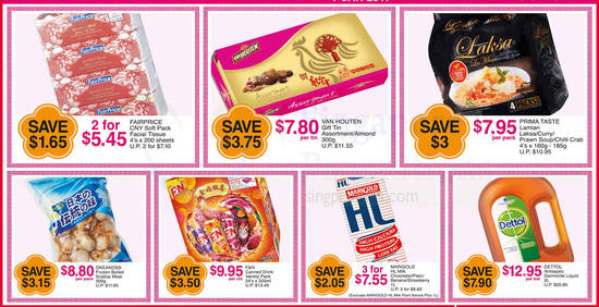 FairPrice oneday deals feat 7 Jan 2017