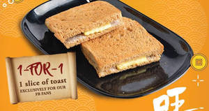 Wang Cafe offers 1-for-1 toast for one-day only on 18 Jan 2017