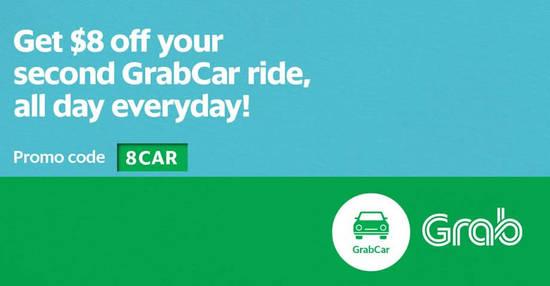 GrabCar feat 3 Mar 2017