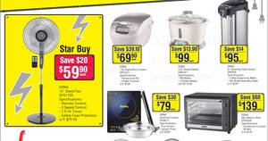 Fairprice: Sona fans & appliances – save up to 35%! From 25 May – 7 Jun 2017