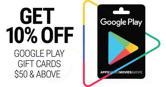 Google Play gift feat 13 Jun 2017