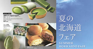 Isetan Summer Hokkaido Fair at Shaw House from 23 Jun – 6 Jul 2017