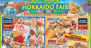 Meidi-Ya Early Summer Hokkaido Fair at Liang Court! From 23 Jun – 2 Jul 2017