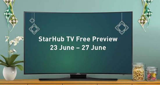 StarHub 21 Jun 2017