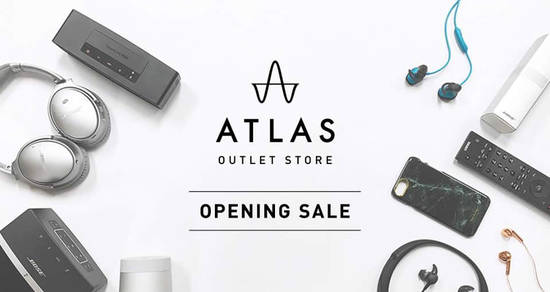 Atlas Outlet Store feat 26 Jul 2017