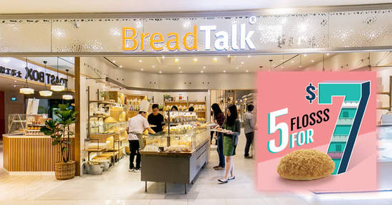 Breadtalk 2 3 Jul 2017