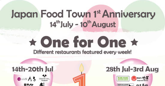 Japan Food Town feat 13 Jul 2017