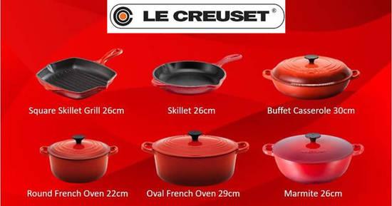 Le Creuset feat 28 Jul 2017