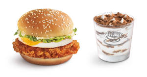 McDonald's: New Eggcellent McSpicy burger & Dinosaur McFlurry from 26 Jul 2017