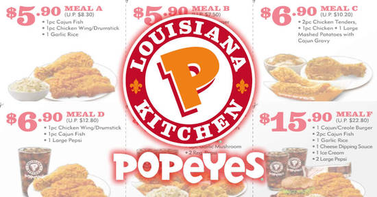 Popeyes feat 11 Jul 2017