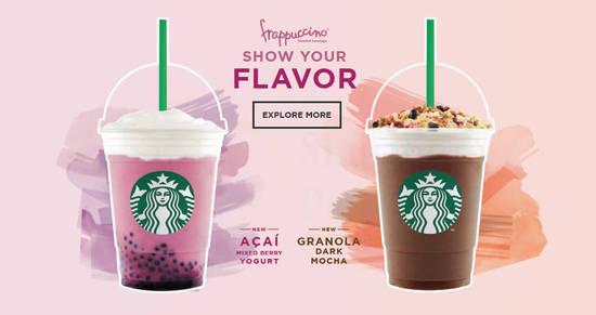 Starbucks 19 Jul 2017