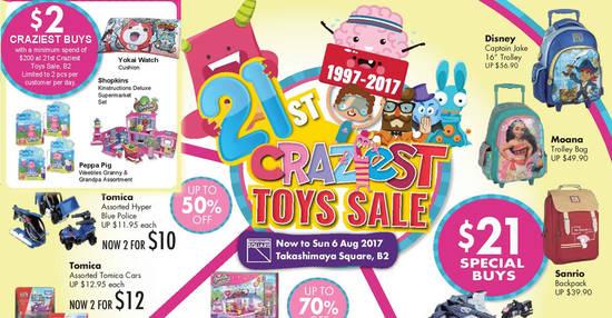 Takashimaya 21st Craziest feat 2 28 Jul 2017