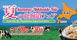 Takashimaya Summer Hokkaido Fair from 20 – 30 Jul 2017