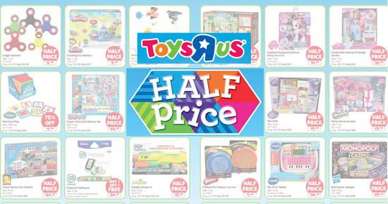 Toys R Us 11 Jul 2017