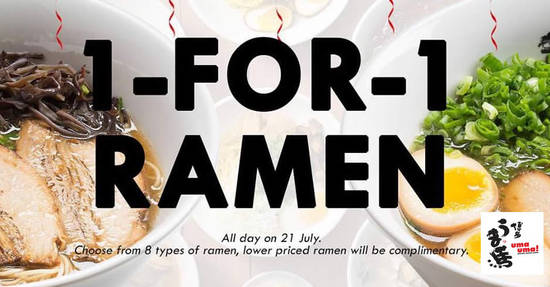 Uma Uma Ramen feat 12 Jul 2017