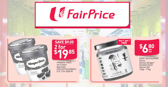 Fairprice HaagenDazs pints feat 3 Aug 2017