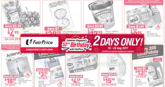 Fairprice twodays offers feat 19 Aug 2017