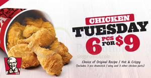 KFC: 6pcs chicken for $9 Tuesdays deal is BACK! From 15 Aug 2017