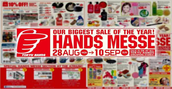 TOKYU HANDS feat 28 Aug 2017