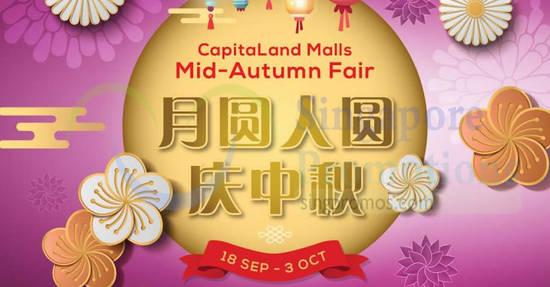 CapitaLand Malls feat 17 Sep 2017
