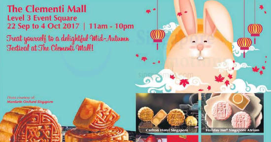 Clementi Mall MidAutumn feat 21 Sep 2017