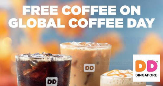 Dunkin Donuts feat 29 Sep 2017