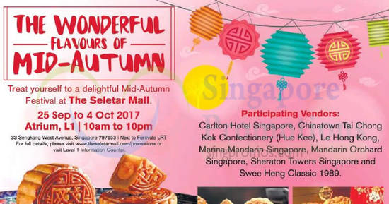 The Seletar Mall feat 23 Sep 2017