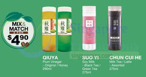 Chun Cui He & Suo Yi at 2-for-$4.90 at Cheers & FairPrice Express! From 17 – 31 Oct 2017