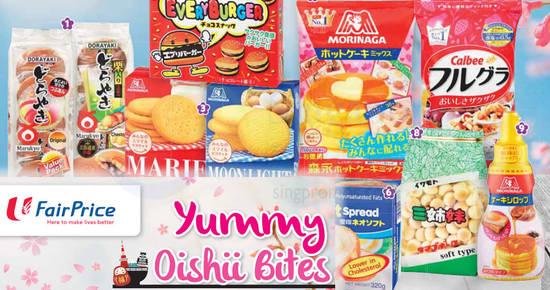 Fairprice Oishii bites feat 19 Oct 2017