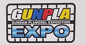 Gunpla Expo 2017 at Compass One! From 17 – 29 Oct 2017