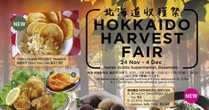 Hokkaido Harvest Fair at Shaw House! From 24 Nov – 4 Dec 2017