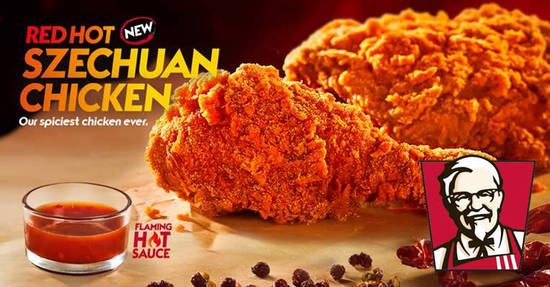 KFC feat 15 Nov 2017
