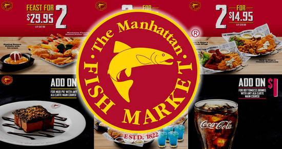 Manhattan Fish Market feat 3 Nov 2017