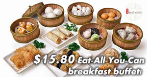 Peach Garden: $15.80 Eat-ALL-You-Can weekend breakfast buffet at Thomson Plaza from 25 Nov – 31 Dec 2017