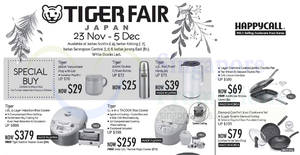Tiger Japan & Happycall fair at Isetan – Special Buys, PWP & more! From 23 Nov – 5 Dec 2017