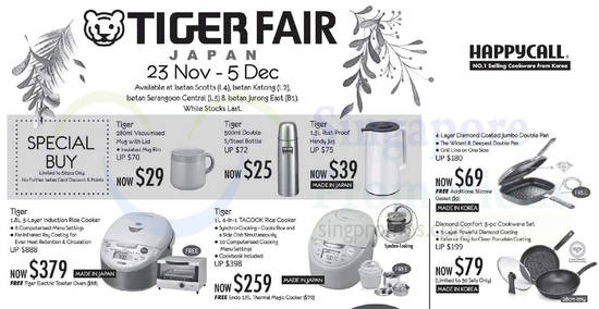 Tiger Japan feat 23 Nov 2017