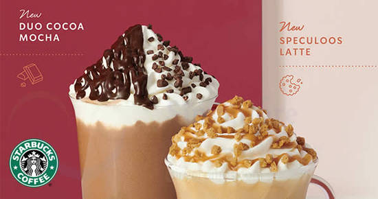 pictures Iced Spiced Cocoa Latte